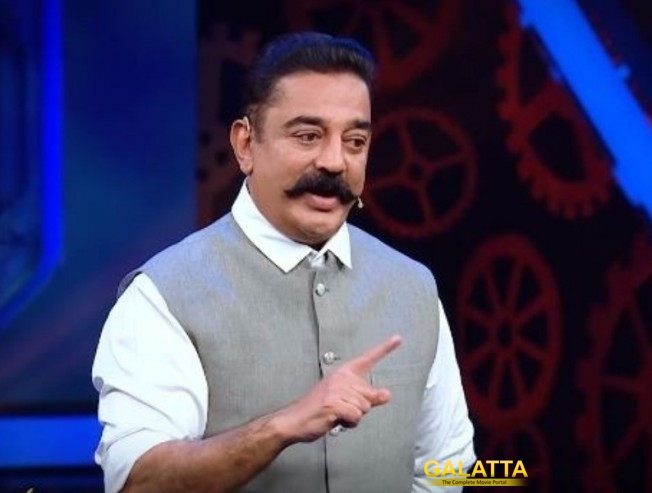 Bigg Boss Tamil Promo 23 September This Is A UA Show  Kamal Statement After Vijalakshmi Kiss To Her Husband