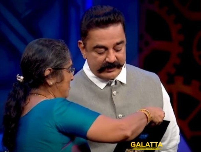 Bigg Boss: Final Eviction - Who Is Going To Be? Kamal Reveals!