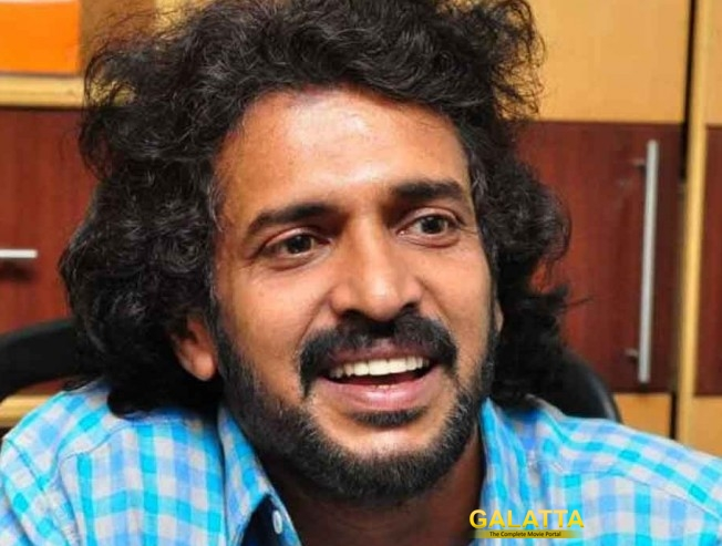 Upendra's next gets a title!