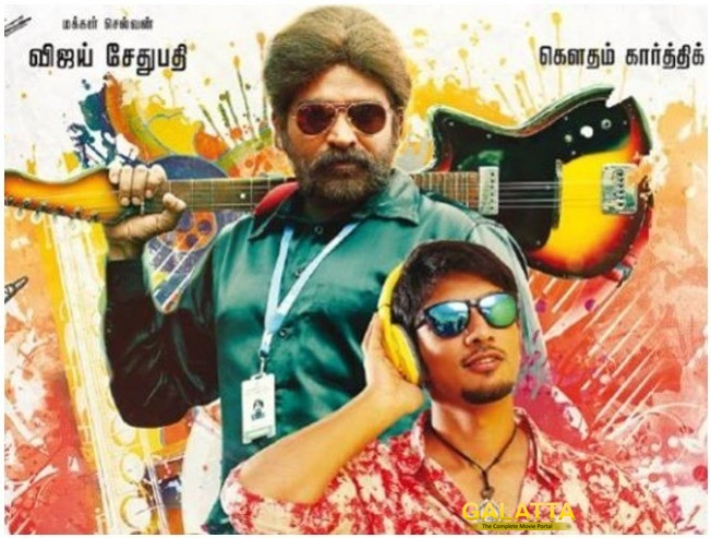 Vijay Sethupathi And Gautham Karthik's Comedic Conflict(s) In Oru Nalla Naal Paathu Solren