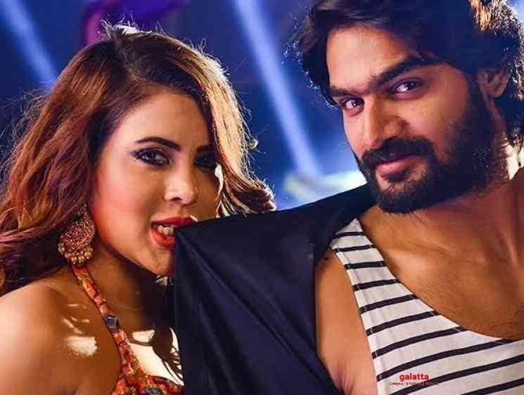 90ML Movie Use Chesko Video Song Karthikeya - Tamil Movie Cinema News