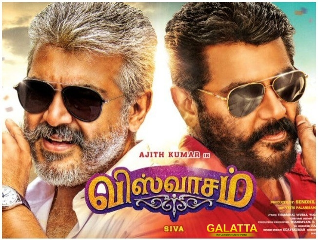 Thala Ajith's Viswasam Completes Major Task