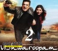 Vishwaroopam 2 trailer launch soon!