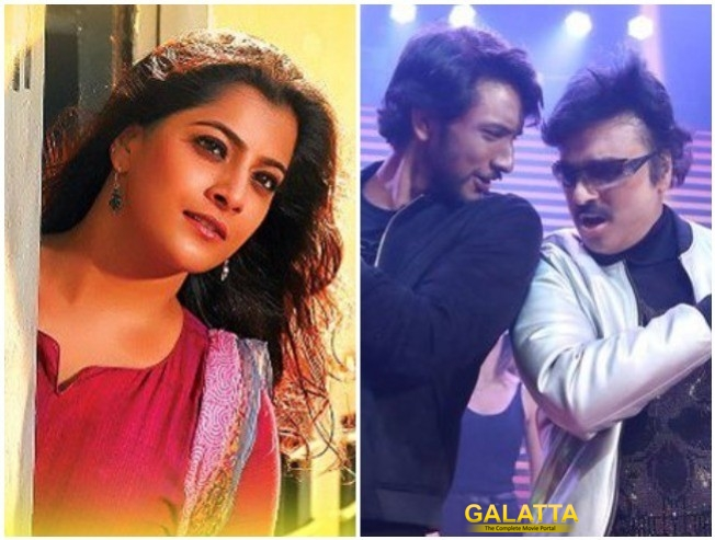 Varalaxmi's Role Reversal In Mr. Chandramouli