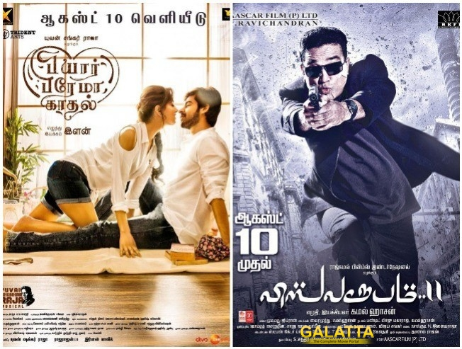 Pyaar Prema Kaadhal's Big Advantage Over Vishwaroopam 2