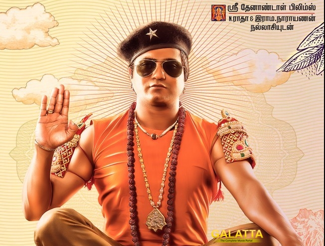 Bobby Simha's Vallavanukkum Vallavan teaser is ready