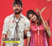 Vadacurry audio from tomorrow!
