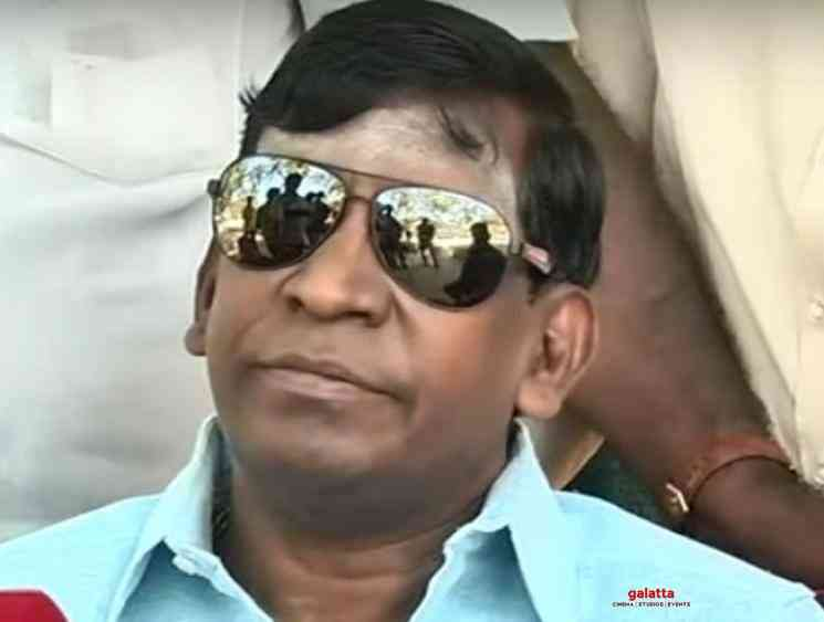 Vadivelu announces he will not act as a hero ever again - Tamil Movie Cinema News