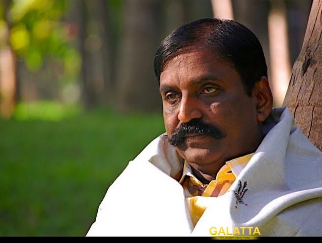 Vairamuthu explains what is Aram