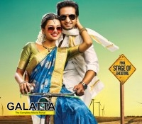 Will Santhanam scrore 10 on 10 with Vallavanukku Pullum Aayyutham!
