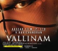 Editor Sabu Joseph bags National Award for Vallinam!