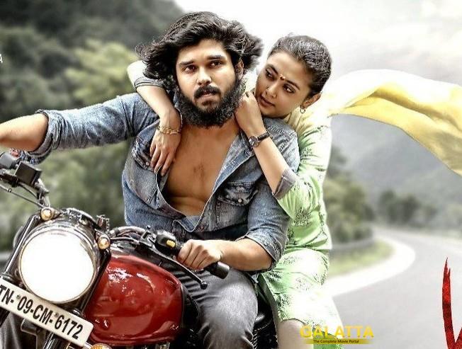 Varma Official Teaser Watch Online Video Dhruv Vikram Arjun Reddy Bala