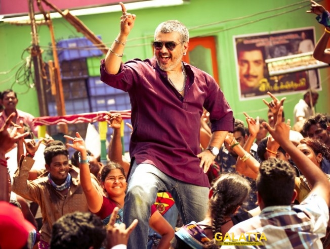 Ajith Viswasam First Look Expected To Be Unveiled By July End
