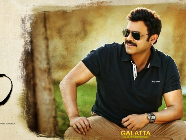 Babu Bangaram's first look is out!