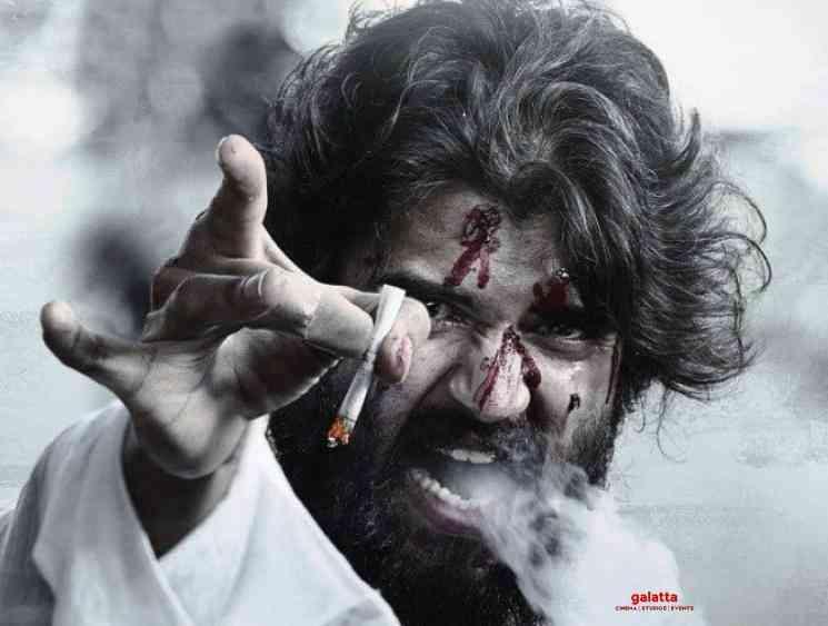 Sun Network gets World Famous Lover telecast digital rights - Tamil Movie Cinema News