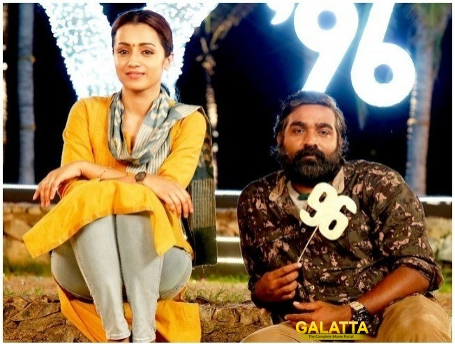 Samantha In 96 Telugu Remake Vijay Sethupathi Trisha Sharwanand Makkal Selvan