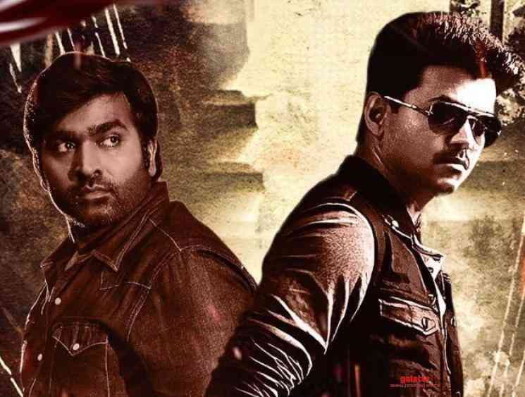 Image result for thalapathy amd makkal selvan combo master second look release today