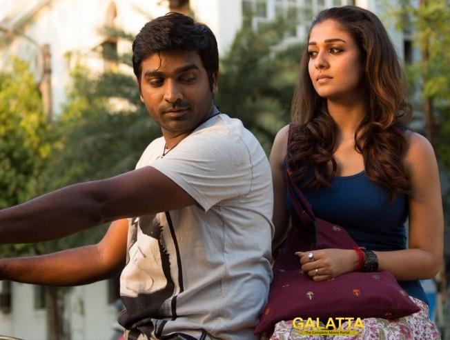 BREAKING: Vijay Sethupathi-Nayanthara New Film Teaser