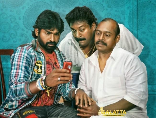 Vijay Sethupathi's next titled Junga?