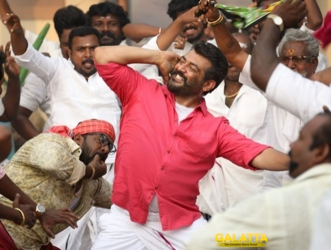 Thala Ajith Viswasam Becomes First Tamil Film To Get One Lakh Votes On BookMyShow