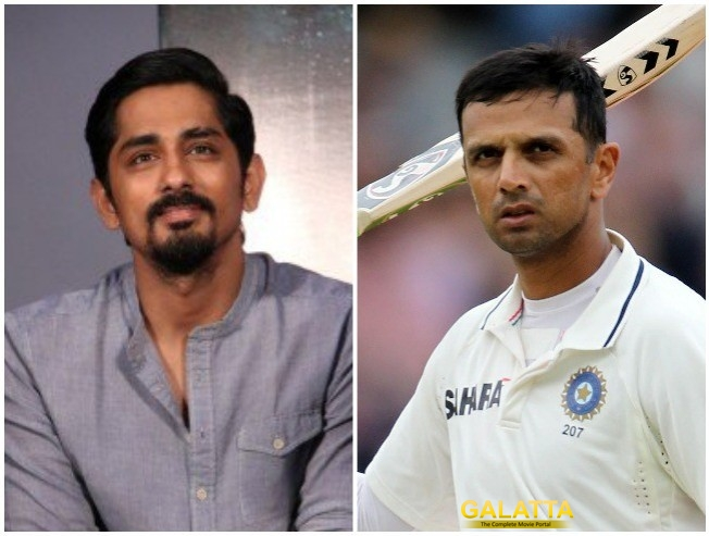 Siddharth Wishes Rahul Dravid After ICC Hall Of Fame Induction