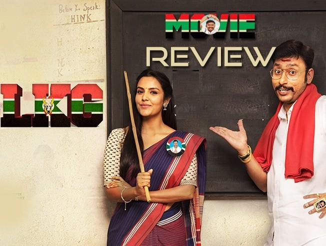 RJ Balaji LKG Tamil Movie Review Priya Anand Leon James Nanjil Sampath