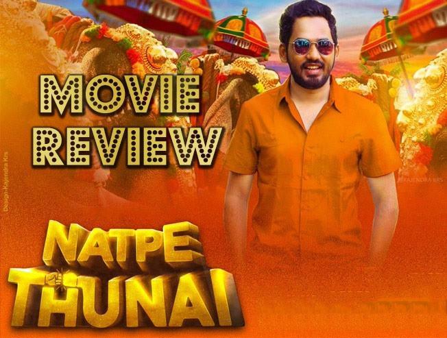 Hiphop Tamizha Adhi Natpe Thunai movie review Anagha Karu Pazhaniappan