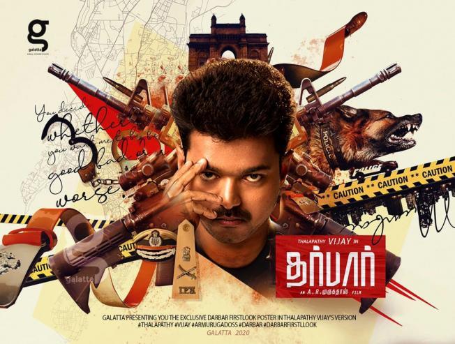 Kollywood Stars Vijay Ajith Dhanush Suriya In Darbar Movie Poster Rajinikanth AR Murugadoss - Tamil Movie Cinema News