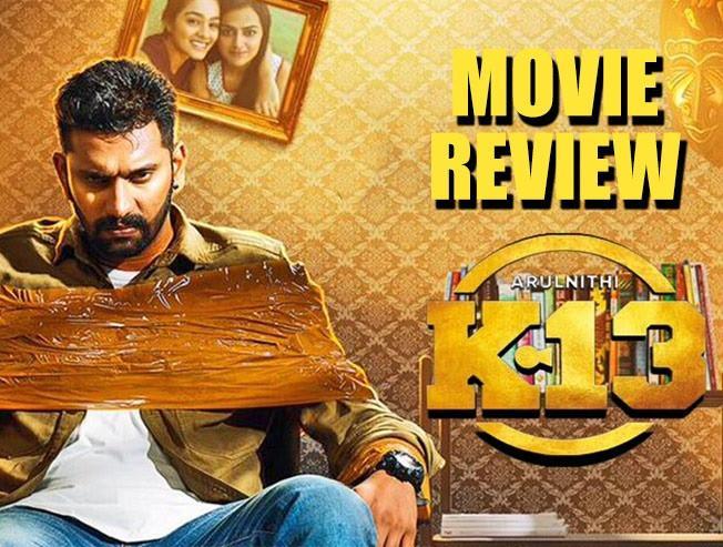 Arulnithi Shraddha Srinath starrer K 13 Movie Review Barath Neelakantan directorial