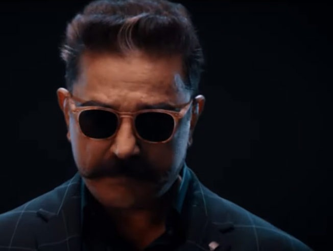 Kamal Haasan Bigg Boss 3 Announcement Teaser Promo Video