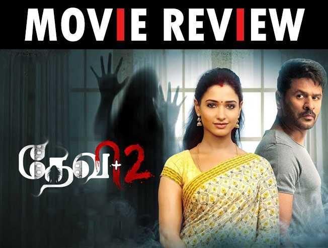 Devi 2 Movie Review   Prabhu Deva   Tamannaah - Tamil Cinema News
