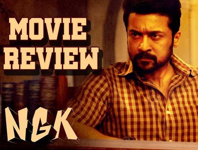 NGK Movie Review   Suriya   Selvaraghavan   Sai Pallavi - Tamil Cinema News