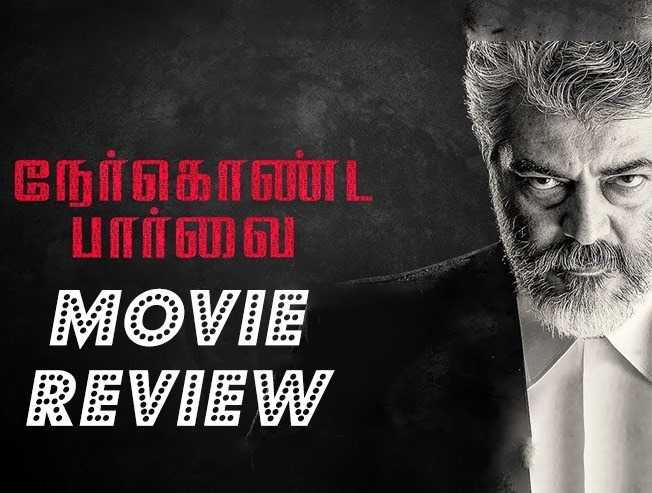 Ajith Kumar Nerkonda Paarvai Tamil Movie Review by Galatta - Tamil Movie Cinema News
