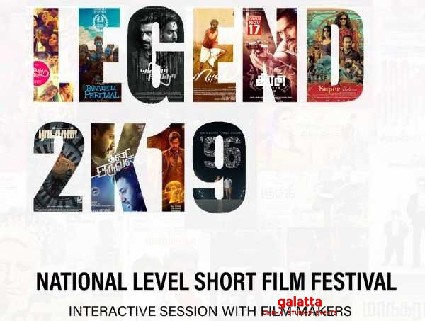 The Legend - National Leve Short Film Festival! Opportunity Awaits!