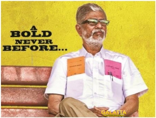 Traffic Ramasamy Trailer Review Assures An Emotional Film