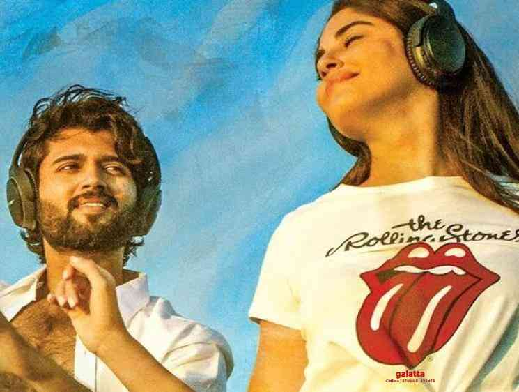 My Love Full Video Song World Famous Lover Vijay Deverakonda - Telugu Movie Cinema News