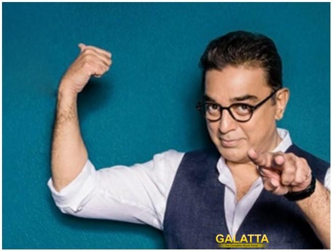 Kamal Haasan To Unveil Bigg Boss Tamil Season 2 Teaser At 5PM On May 12