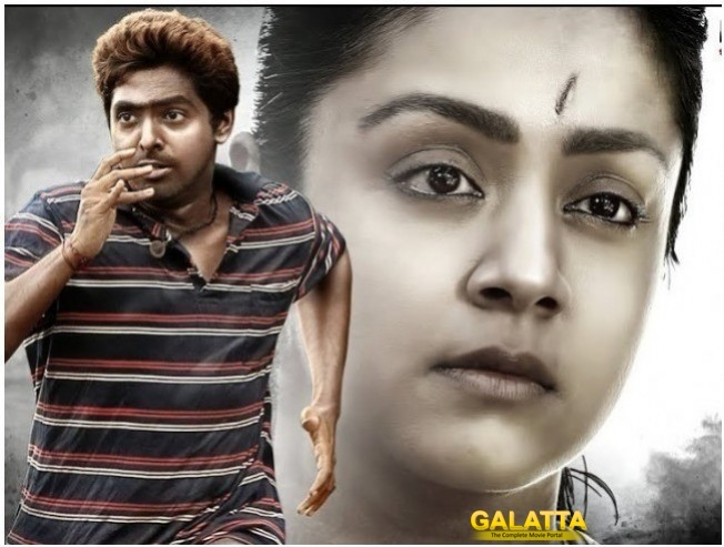 Naachiyaar Is Director Bala Shortest Film Jyothika GV Prakash Kumar Ilaiyaraaja