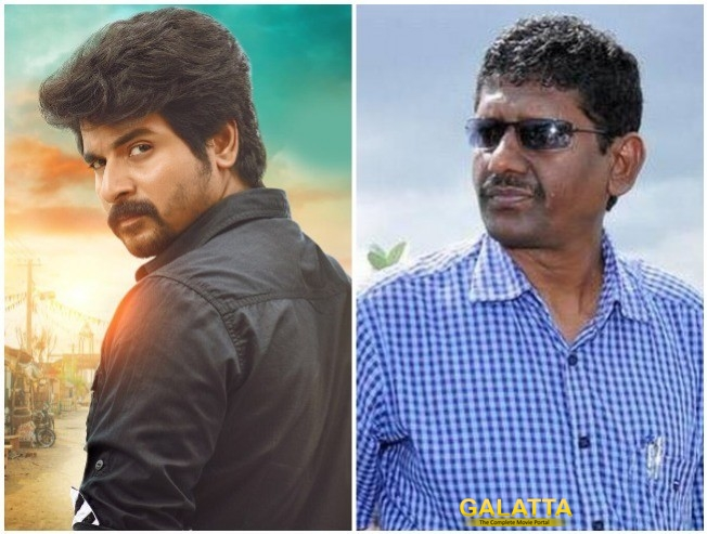 Sivakarthikeyan Why Dialogue On Sagayam IAS Was Muted In Velaikkaran