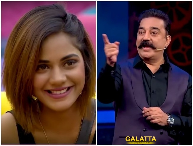 BIGG BOSS 2: Kamal And Fans Make Fun Of Aishwarya