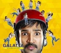 Yagavarayinum Naa Kakka trailer released