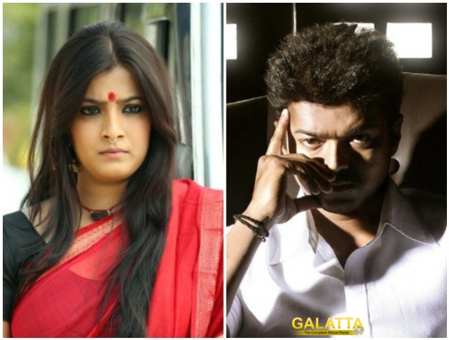 Varalaxmi Sarathkumar As A Villain Opposite Vijay In Thalapathy 62