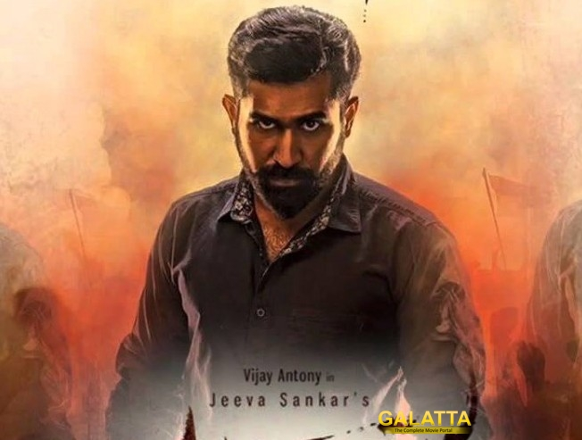 Vijay Antony turns politician in Yaman