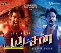 like thani oruvan so yatchan - Tamil Movie Cinema News