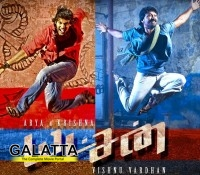 Some Reasons to watch Yatchan