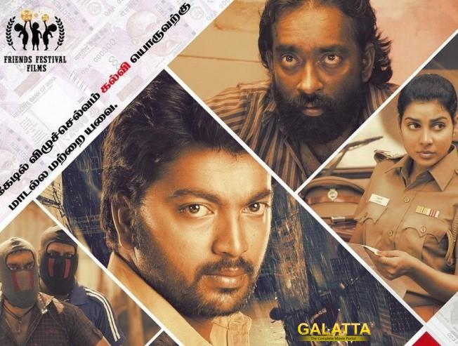 Kalaiarasan's Yeidhavan Release Date Announced