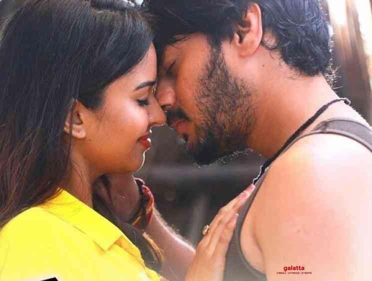 Yem Jaruguthondi Video Song Where is The Venkatalakshmi - Kannada Movie Cinema News