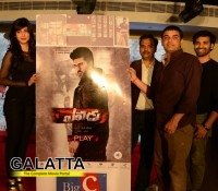 Yevadu mobile app launched!