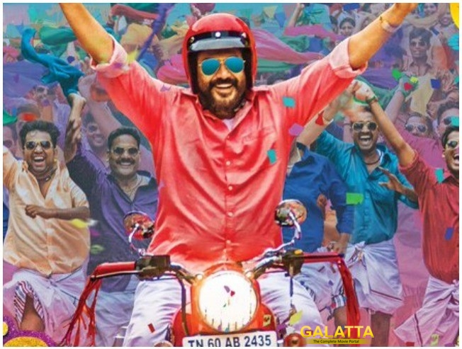 SECRET SURPRISE: 'Thala' Ajith's Intro In Viswasam Revealed?