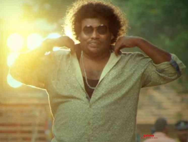 Yogi Babu Cocktail Teaser Reshmi Gopinath Ra Vijaya Murugan - Tamil Movie Cinema News